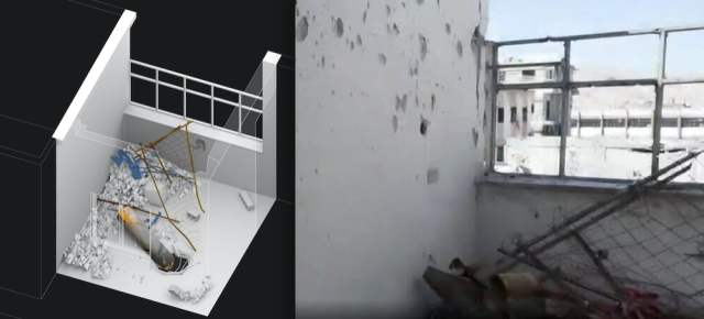 two views of balcony